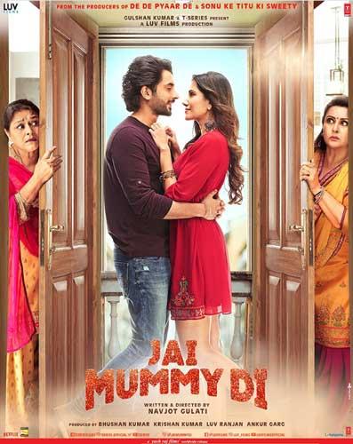 Jai Mummy Di movie poster