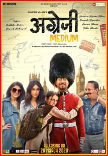 Angrezi Medium movie poster
