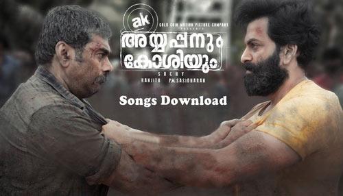 Ayyappanum Koshiyum Songs download