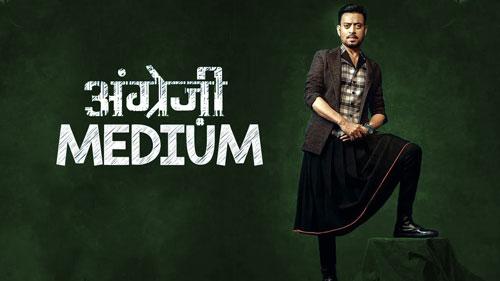 Irrfan Khan Angrezi Medium movie download