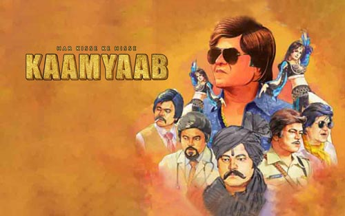 Kaamyaab 2020 movie Hindi download