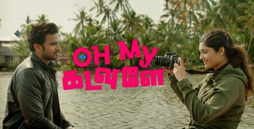 Oh My Kadavule Tamil Movie