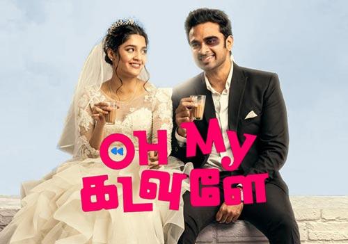 Oh My Kadavule full movie download