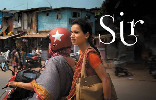 Sir 2018 movie screenshot