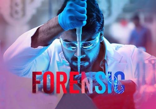 Forensic Movie Tovino Thomas Involves A Serial Killing Case